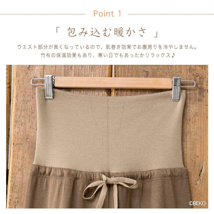 ●TAKEFU竹布リラックスパンツ・レディース...の紹介画像3