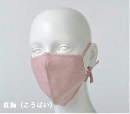 【送料無料】TAKEFU 竹布・うるおいマスク・サービスプラン(メール便送料無料)薄墨(うすずみ)はメーカーでも完売しました。【竹布 ナファ】(代引きは宅配便送料を別途頂きます。)(海外配送の送料は有料です)【竹布】【TAKEFU】売れ筋 マスク