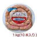 Linguica Especial CHURRASCO Pratiリングイッサ エスペシャル シュラスコ1kg(10本入り) ブラジルソーセージ 【冷凍】