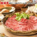 松阪牛 ギフト しゃぶしゃぶ 最高級 霜降り 肩ロース モモ 食べ比べセット 500g