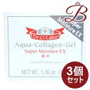 ショッピングドクターシーラボ 【×3個】ドクターシーラボ 薬用 アクアコラーゲンゲル スーパーモイスチャーEX 50g