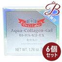 ショッピングドクターシーラボ 【×6個】ドクターシーラボ 薬用 アクアコラーゲンゲル 美白 EX 50g