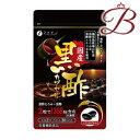 ファイン 国産黒酢カプセル(60粒)