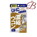 DHC 濃縮ウコン 40粒 (20日分)