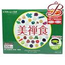 ドクターシーラボ 美禅食 抹茶味 15.4g×30包