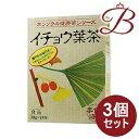 【×3個】本草製薬 イチョウ葉茶 10g×24包入