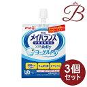 【×3個】明治 メイバランスソフト Jelly200 ヨーグルト味 125mL