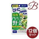【×12個】DHC 国産パーフェクト野菜プレミアム 80粒 (20日分)