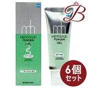 【×6個】メルサージュ ヒスケア ジェル A ソフトミント 60g