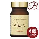 【×6個】日本オリーブ オリーブカキニン 100粒