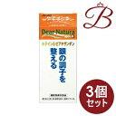 【×3個】アサヒ ディアナチュラゴールド ルテイン&ゼアキサンチン 120粒 (60日分)