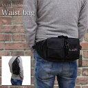 送料無料 あす楽 (Marib select) 多機能 ヒップバッグ ウェストバッグ ウェストポーチ メンズ 鞄 カバン c287 (ブラック)