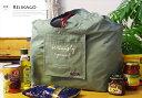ショッピング保冷バッグ レジカゴバッグ 保冷 大容量 レジかごバッグ 保冷バッグ おしゃれ かごにセット エコバッグ 折り畳み 折りたたみ ショッピングバッグ 大型 カゴ型 シンプルp548