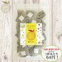 【安心の国産・農薬不使用】健康茶 日本山人参入り 健リズム (ティーバッグ2g×20包)