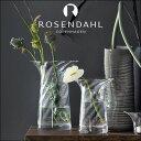 ROSENDAHL ローゼンダール社 コペンハーゲンフィリグラン フラワーベース オプティカル 16cm #38065 FILIGRAN VASE OP…