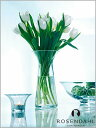 花瓶 ガラス ローゼンダール社 コペンハーゲン ROSENDAHL フィリグラン フラワーベース ライン (L) Filigran Vase line 24cm #38345【 最終入荷分 】花瓶 ガラス ベース 花びん 一輪挿し北欧