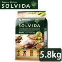 【送料無料】SOLVIDA ソルビダ ドッグフード 室内飼育...
