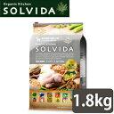 SOLVIDA ソルビダ ドッグフード 室内飼育7歳以上用(...