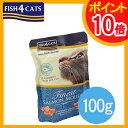 フィッシュ4キャット Fish 4 Cats トラウトムース...