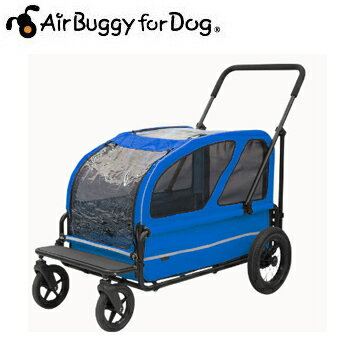 【送料無料】【ポイント10倍】AirBuggyforDog(エアーバギー) CARRIAGE キャリッジ ロイヤルブルーセット【キャリーバッグ/カート/ペットカート/ペットバギー】【犬用品・犬/ペット用品・ペットグッズ】【RCP】【BL】 大型犬用に開発された耐荷重50kgの4輪カート。