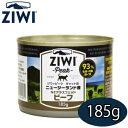 ジウィピーク ZiwiPeakキャット缶 グラスフェッドビーフ 185g【正規品】【お得なクーポン配布中♪】【ラッキーシール対応】