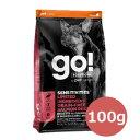 GO! LID サーモン 100g【ドッグフード/ドライフード/ペットフード/グレインフリー/グルテンフリー/穀物不使用】