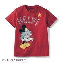 【ポイント5倍!9/20 23:59まで】【Disney】デ...