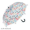 【Disney】ディズニー ビニール傘 「ミッキー&フレンズ...