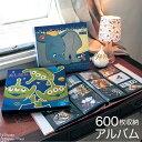 【Disney】ディズニー 600枚収納アルバム ミッキー ...