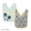 【Disney】ディ...