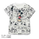 【Disney】ディズニー 親子でお揃い子供用半袖Tシャツ ...