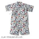 【Disney】ディズニー 甚平 「ミッキーマウス(スタンディング)」 90〜100 110〜120 130〜140 子供服 子供用品 男の子 女の子 浴衣