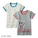 【Disney】ディズニー 男児用半袖インナー2柄セット 「...