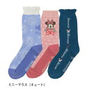 【Disney】ディズニー 名前が書ける足底濃色靴下3柄セッ...