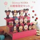 【Disney】ディズニー Disney | KIDEA お雛様 限定セット ◇ 雛祭り ひな祭り ...