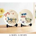 【Disney】ディズニー 飾り皿 「端午の節句」 ◇ 雛祭...