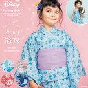 【Disney】ディズニー ツーウェイ浴衣 ◆ アリエル ミ...