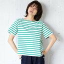 すっきり見えにこだわった 半袖 バスクTシャツ 「オフホワイト×グリーン」 ◆ S M L LL 3L ◆ ◇ レディースファッション レディース カッ..