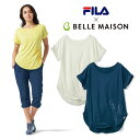 ゆったりシルエットで体型カバー◎半袖ロングTシャツ ◆ M ...