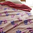 【BELLE MAISON】ベルメゾン フリースとシープ調ボアの合わせ毛布 「ぶどう」 ◇ 寝具 布団 ベッド ふとん 毛布 ブランケット あったか bed ◇