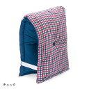 【BELLE MAISON】ベルメゾン 頭巾になるクッション...
