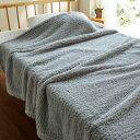 【BELLE MAISON】ベルメゾン うもれたくなるモコモコ毛布 「ライトグレー」 ◆ハーフ◆ ◇寝具 冬 布団 ベッド ふとん 毛布 ブランケット あったか bed あったかグッズ 新生活 ◇