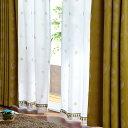 ベルメゾン フリンジ付きのUVカット・遮熱・遮像レースカーテン 「お花のコレクション」◆約100×108(2枚) 約100×88(2枚)◆ ◇ カーテ..
