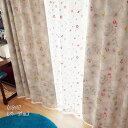 ベルメゾン サイズが豊富な汚れ防止加工付き遮光カーテン[日本製] 「わたげ(ベージュ)」◆約100×205(2枚) 約100×210(2枚) 約150..