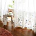 "【BELLE MAISON】ベルメゾン 裾に刺繍をあしらったボイルカーテン""ダンシング・レディ""◆約100×198(2枚)◆ ◇ カーテン リビング 寝室 .."