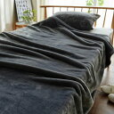 ベルメゾン 毛布 meltoro 「チャコール」 ◆シングルロング◆ ◇ 寝具 布団 ベッド ふとん 毛布 ブランケット あったか bed BELLE MAISON ..
