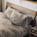【BELLE MAISON】ベルメゾン とろけるような枕カバー同色2枚セット 「ベージュ」 ◆約43×63cm用◆ ◇ 寝具 布団 ベッド カバー 枕 カバー ピロー ピローケース bed ファブリック ◇