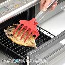 """ベルメゾン きれいに魚がつかめるトング""""おさかなキャッチャー"""" カラー 「レッド<赤>」 ◆レッド<赤>◆ ◇ 調理 料理 器具 ツール 道具◇"""