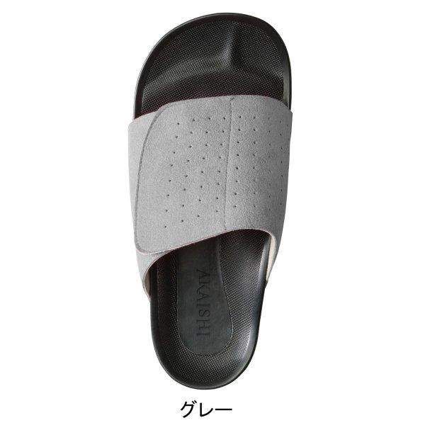 BELLEMAISONベルメゾン美容健康シューズアーチフィッター601室内履き用グレーMLLLMLL