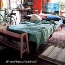 10分で組み立てられるタモ材のすのこベッド 「ダークブラウン」 ◆ハイ◆ ◇ 寝具 ベッド 本体 すのこ 通気 bed BELLE MAISON DAYS◇